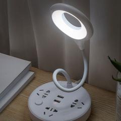링라이트 LED 스탠드 독서등 공부등 USB 포트 멀티탭