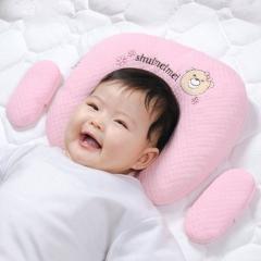 예쁜 우리 아기 두상 관리 베개/ 두개골 촉진 우리 아이 예쁜 두상 핑크